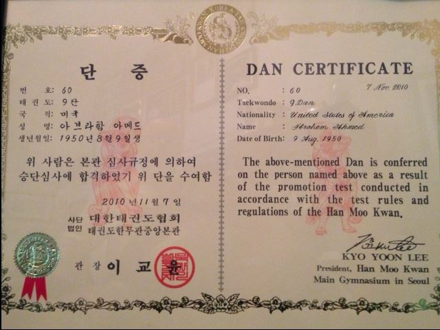 9th Dan Korea Taekwondo Association Ibraham Ahmed